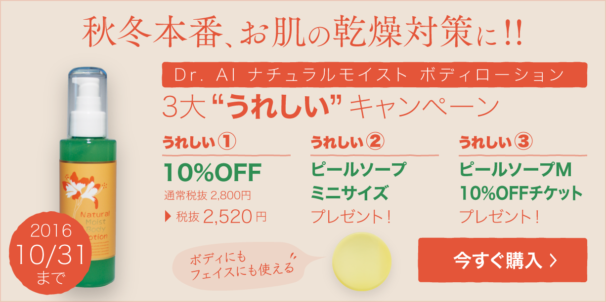 Dr. AI �ʥ�����⥤���� �ܥǥ��?�����3�礦�줷�������ڡ���
